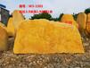 莆田专业承接企事业单位用石设计排版景观石雕刻