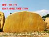 湘潭专业承接企事业单位用石供应商