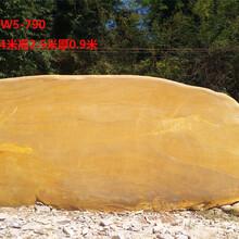 淮北專業承接企事業單位用石價格匯智奇石場企事業單位用石圖片