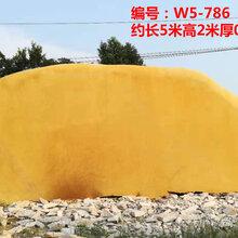 舟山专业承接企事业单位用石供应商图片