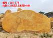 舟山专业承接企事业单位用石雕刻设计排版