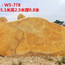 阜陽專業承接企事業單位用石免費雕刻匯智奇石場圖片