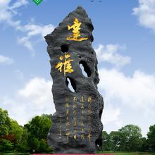 克拉瑪依供應太湖石廠家太湖石假山圖片