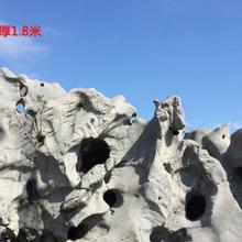 臨滄供應太湖石價格太湖石假山圖片