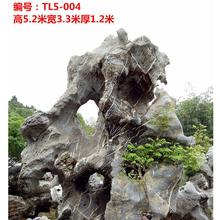 張家口供應太湖石廠商太湖石假山圖片