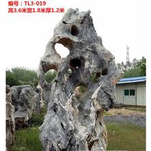 邯鄲供應太湖石價格太湖石假山圖片