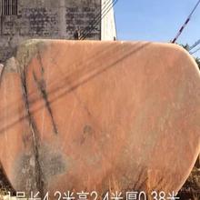 邯郸晚霞红报价提供免费设计雕刻排版景区晚霞红石雕刻图片