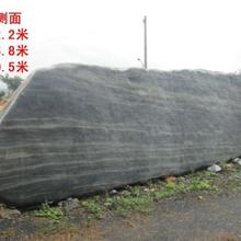 淄博晚霞红报价提供免费设计雕刻排版景区晚霞红石雕刻图片