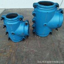福建专业定做三通哈夫节生产厂家三通补漏器