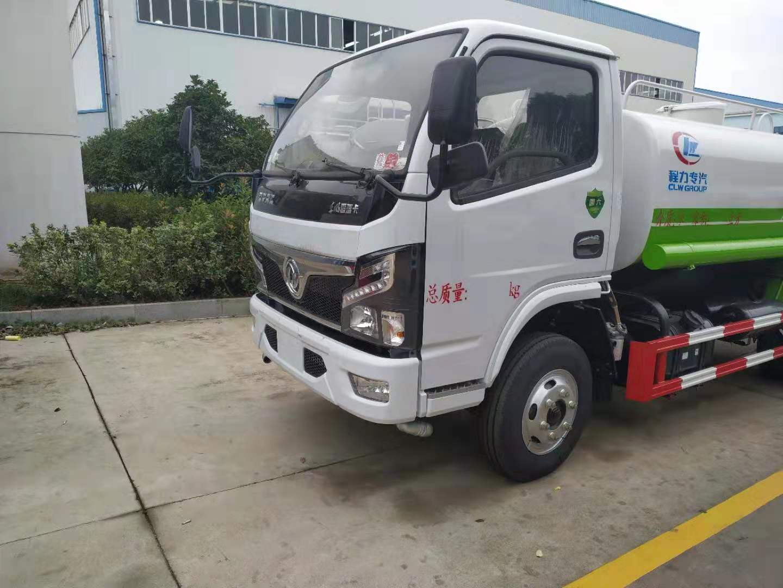 国六东风五方洒水车绿化喷洒车喷洒车喷雾车