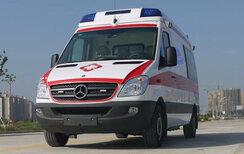 屯昌县救护车长途转运、可提前预约图片1