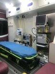 屯昌县救护车长途转运、可提前预约图片2
