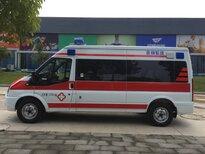 屯昌县救护车长途转运、可提前预约图片4