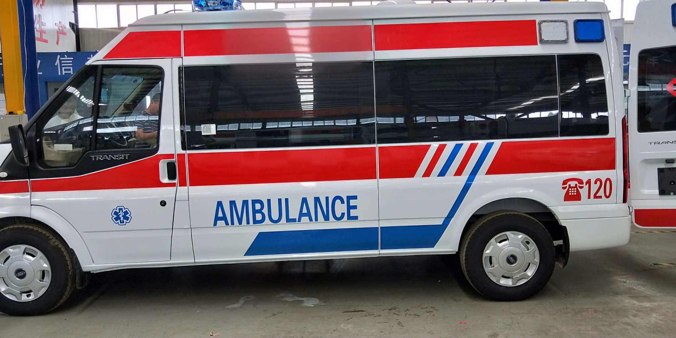 屯昌县救护车长途转运、可提前预约