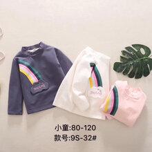 米哲加絨打底衫品牌童裝折扣批發品牌童裝新款打底衫貨源圖片