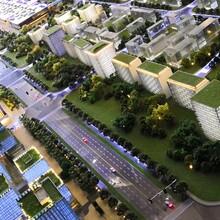 雄安新区房价项目名称?均价多少钱-长子县图片