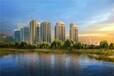 2020白溝房價_京雄世貿港售樓處對公賬戶北京恒群周至縣