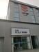 咸宁市-雄安白沟京雄世贸港活力谷三期位置在哪里