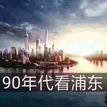 白沟新楼盘-2019房价精工美寓图片