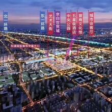 白沟公寓京雄世贸港活力谷升值空间多高图片