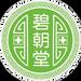 碧朝堂生物科技有限公司