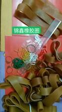 批发订做乳胶硅胶皮筋胶圈胶管,越南原装进口橡皮筋橡胶圈等图片