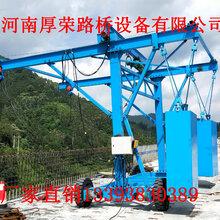 桥梁护栏模板台车---桥梁