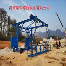 厚荣路桥防撞墙模板施工台车混凝土设备厂家直销图片