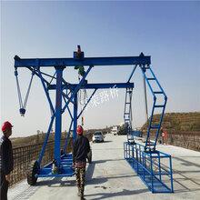 桥梁施工防撞护金��斧直接朝冷光呼�[而去栏台车FZQ-4M-1T生产厂家图片