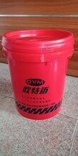 欧特买ccf-15微乳切削液厂家直销