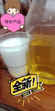乳化油配方切削液配方东光切削液