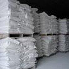 广东东莞惠州深圳超细碳酸钙CACO3图片