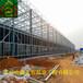 鑫艺农温室农业智能温室大棚智能化温室大棚建设温室大棚骨架材料