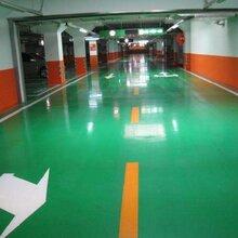 东莞专业承接各种薄涂地坪漆自流平地板漆PVC地板等各类地坪工程