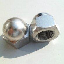 吉昊盖型螺母生产厂家镀锌一体盖型螺帽批发
