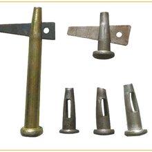 吉昊铝模板销钉厂家16铝模板销钉批发