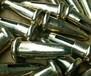 鋁模板銷釘鋁模板銷釘廠家鋁模板銷釘批發