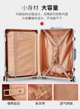青島柏笙田旅游用品有限公司潮本行李箱精品行李箱圖片