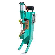 脚踏式气动交流点焊机鸡笼点焊机网片排焊机厂家图片