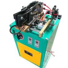 UN鋁線鋁桿銅桿交流氣動電阻對焊機圖片