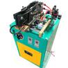 氣動對焊機鐵圈自動焊接對焊機