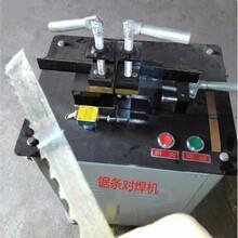 金仕達鋼筋接頭機,鍍鋅方管圓管鋼筋閃光對焊機圖片