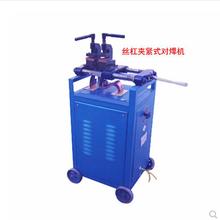 金仕達金屬電阻焊機,供應100型125型150型閃光對焊機圖片