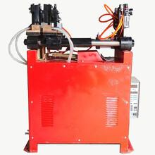 汽車輪圈鋼筋架子管自動閃光碰焊機,金屬電阻焊機圖片