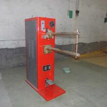 40型点焊机交流点焊机焊接设备图片