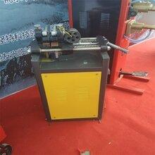 金仕达闪光对焊机,闪光对焊机厂家自动对焊机定做图片