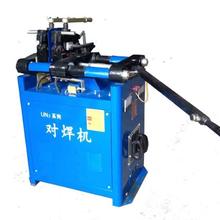 100型钢筋闪光对焊机25钢筋大功率碰焊机批发图片