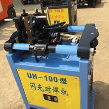 小型金属接头对焊机盘条厂专用铁线接头机批发图片