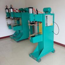 氣動點凸焊機工業交流氣動數控點焊機圖片