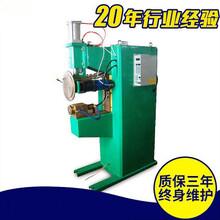 不銹鋼廚具縫焊機自動滾焊機臉盆專用滾動焊接點焊機圖片